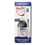 CURASEPT ADS 0,20 COLUTTORIO 200ML+SPAZZOLINO SOFT